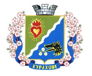Кураховский Городской Совет